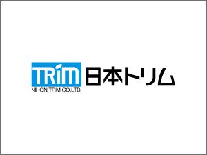 【株式会社日本トリム 名古屋支社様 2021年パートナー契約決定のお知らせ】