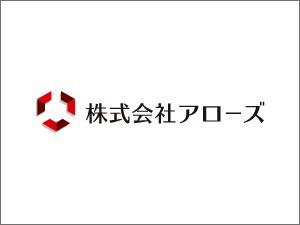 【株式会社アローズ様 2021年パートナー契約継続決定のお知らせ】